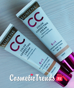 Lumene Color Correcting Cream 6 in 1