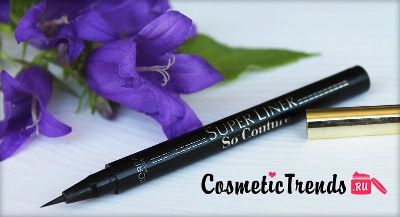 подводка для век LOreal Paris Super Liner So Couture