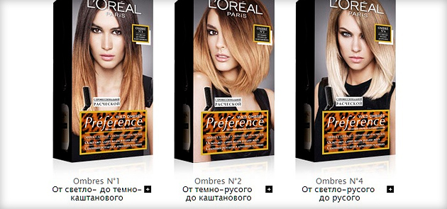 L'Oreal Preference Wild Ombres палитра оттенков