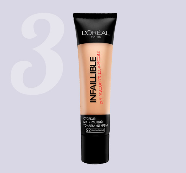 L'Oreal Infaillible 24ч матовое покрытие