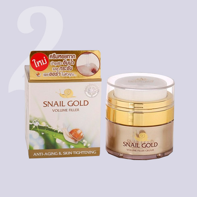 Bm.B Snail Gold Volume Filler 7в1 15 мл